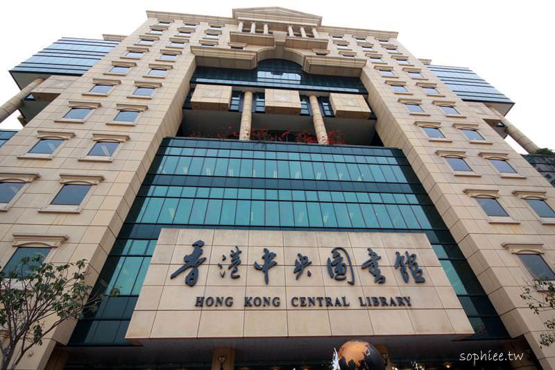 〔香港景點〕香港銅鑼灣。中央圖書館 ❤玩具圖書館 X 兒童圖書館❤
