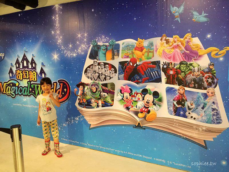 〔香港景點〕迪士尼4D奇幻館★迪士尼迷必去的電影場景!