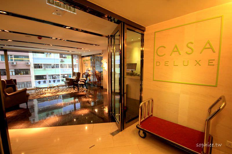 香港油麻地住宿▍Casa Deluxe Hotel卡薩豪華酒店