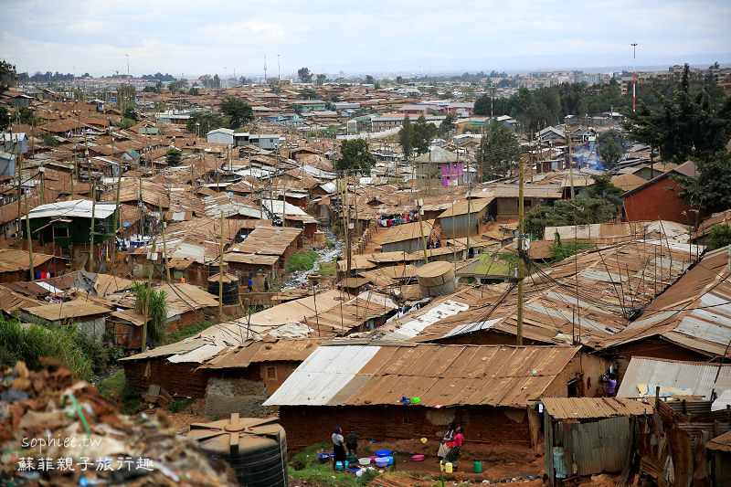 肯亞Kenya▍基貝拉Kibera。非洲最大貧民窟,走進同一時空下的另一個世界!