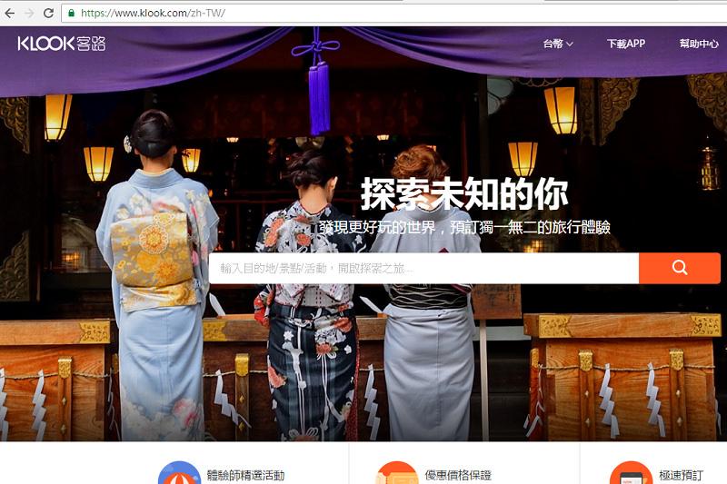 大阪Harukas展望台。在地新體驗╳KLOOK客路╳旅遊行程活動╳自助旅行新玩法!