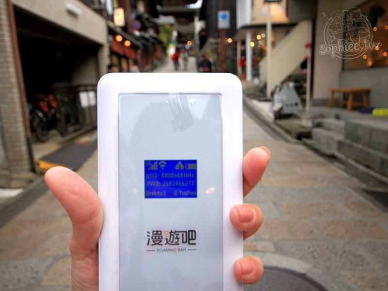 WIFI分享器▍漫遊吧無限分享器租借使用經驗分享,出國上網免煩惱!