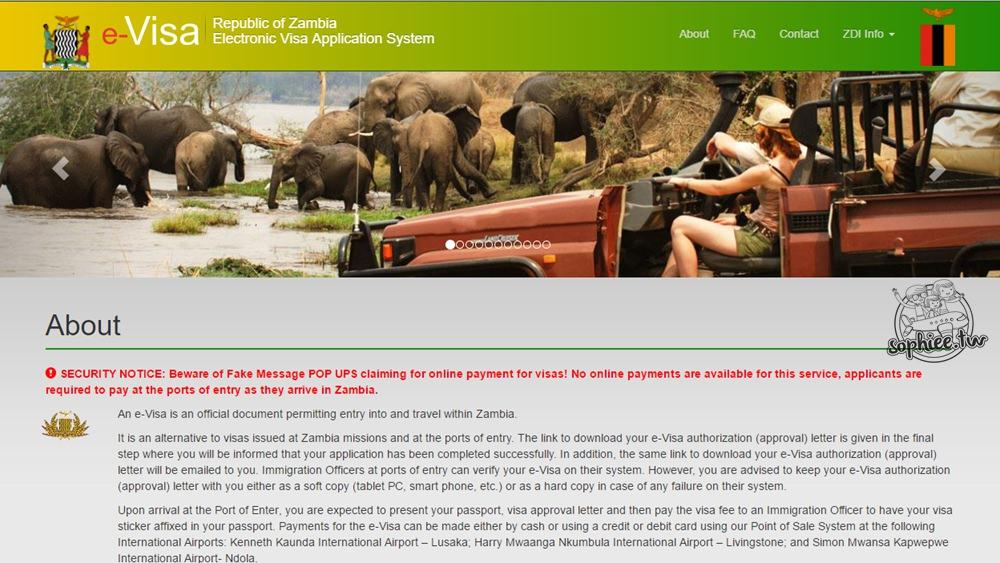 旅遊行前準備▎贊比亞電子簽證。手把手網頁步驟教學