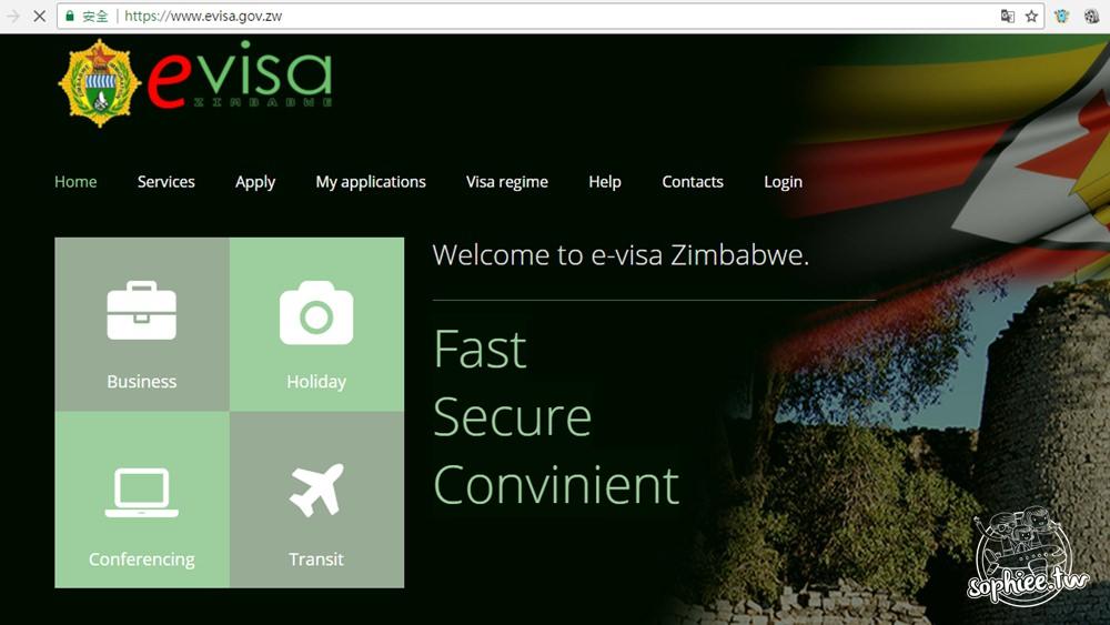 旅遊行前準備▎辛巴威電子簽證。網路申請步驟教學