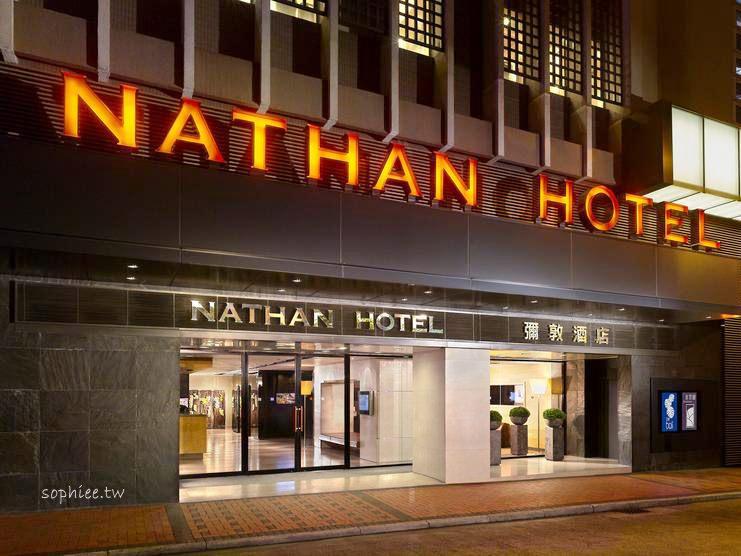 香港飯店推薦▎彌敦酒店。佐敦地鐵站旁 廟街大排檔 彌敦道購物 地點超便利!