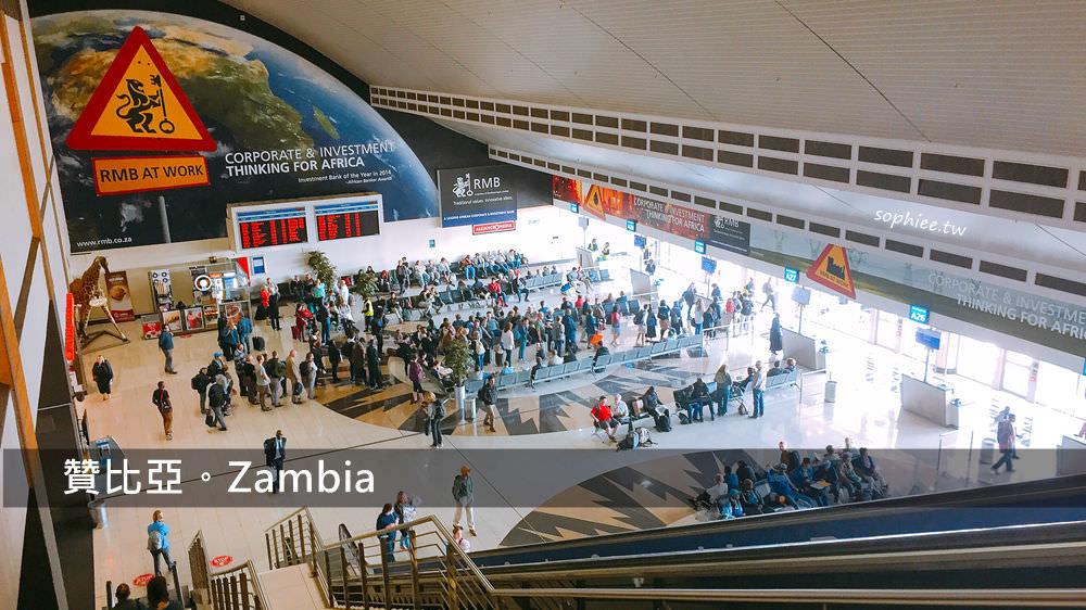 辛巴威旅遊▎擁有100兆貨幣的東非小國。緣起/贊比亞通關