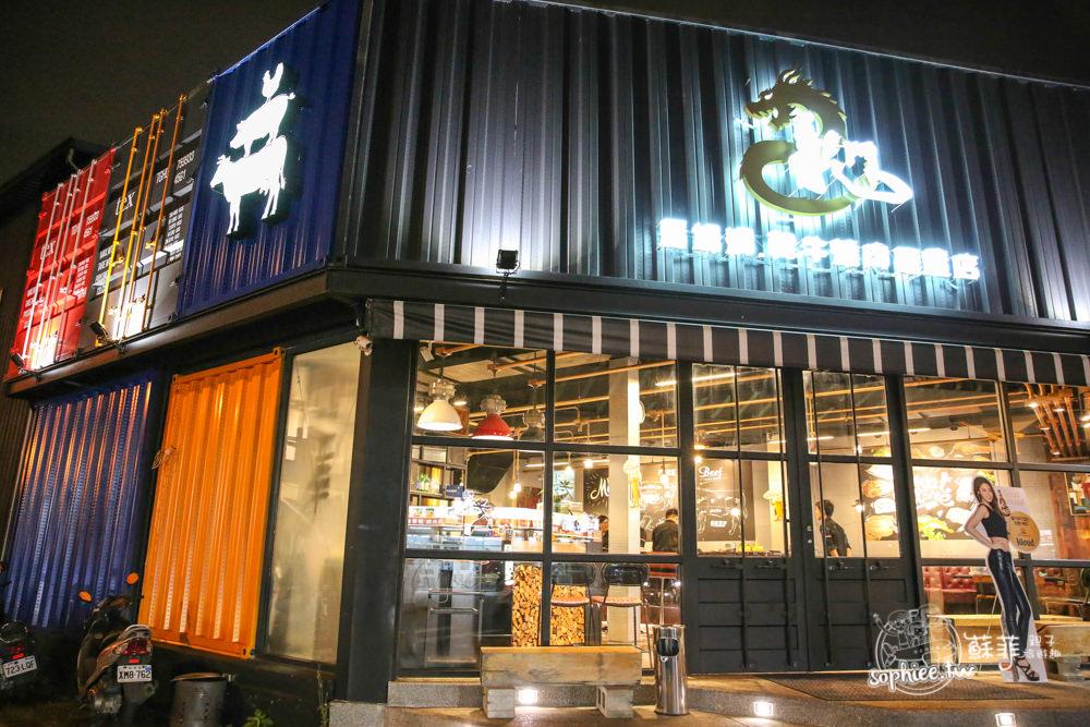 台中北屯燒肉▎龍門馬場洞韓牛燒肉專賣店。雪濃湯濃郁香甜 肉質軟嫩多汁 彩色貨櫃屋好鮮豔!