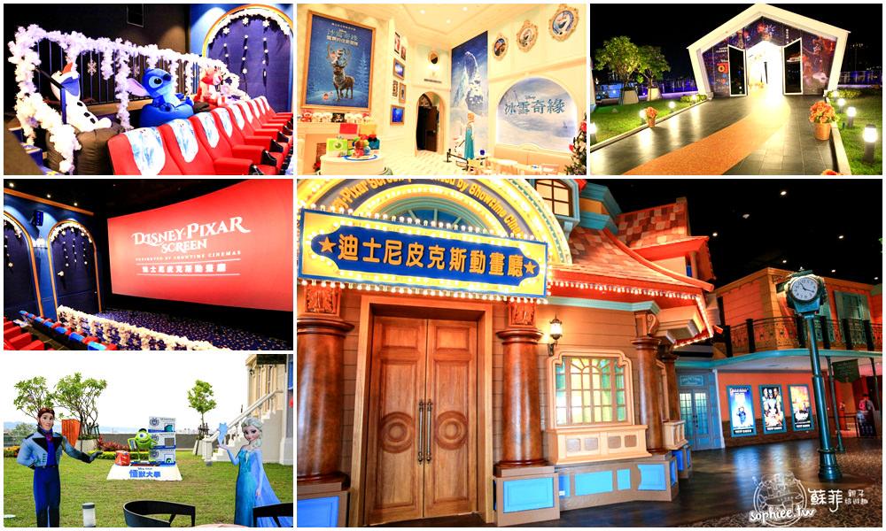 台中秀泰影城 |全台首座迪士尼皮克斯動畫廳 秀泰生活台中站前店S2館 全新開幕 走進冰雪奇緣的世界!