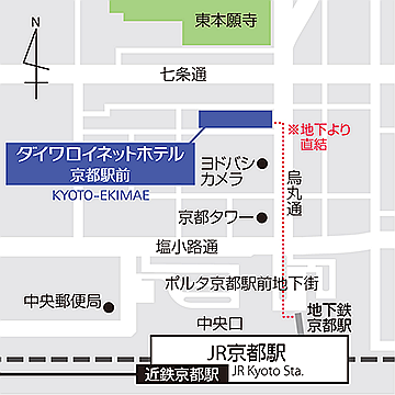 大和 Roynet 京都站前飯店