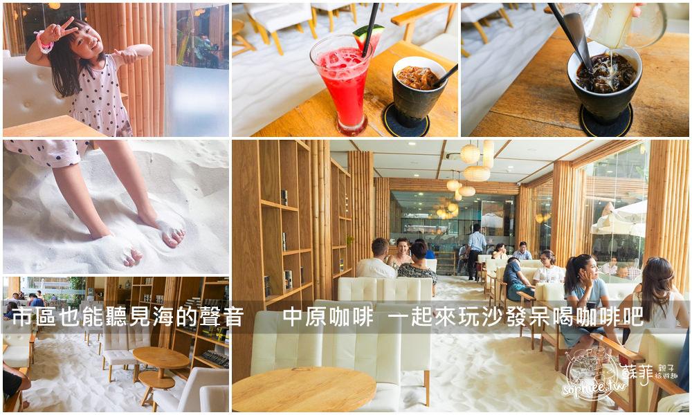 越南旅遊︱胡志明。一起來玩沙喝咖啡 滿足想去海邊的你!