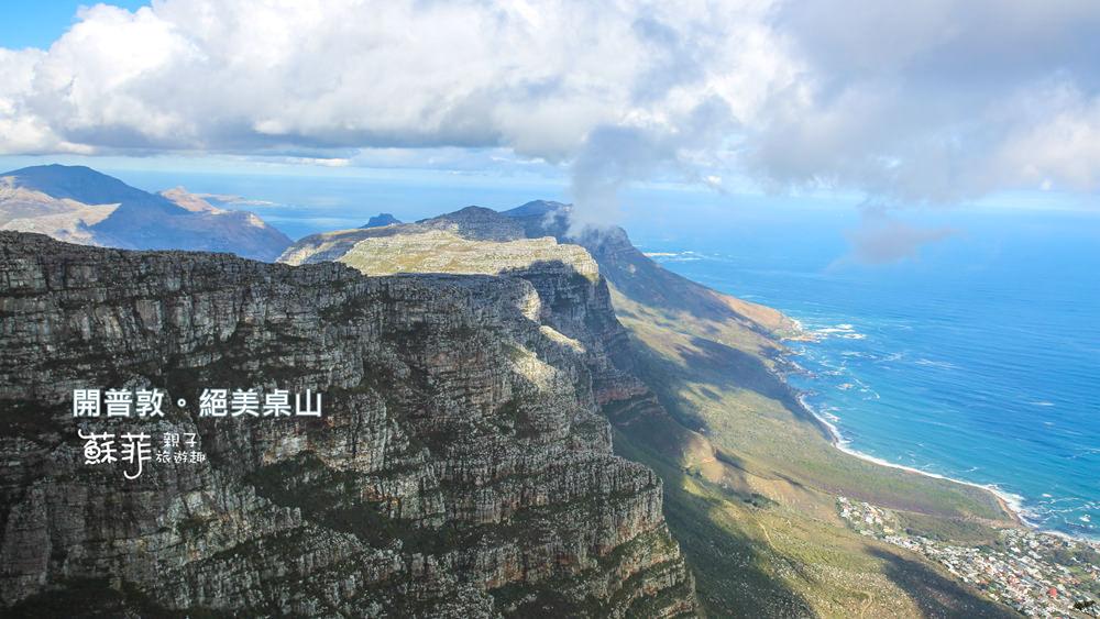 南非開普敦︳絕美桌山♥上帝的餐桌:攀岩 徒步 搭纜車 你選哪一個?