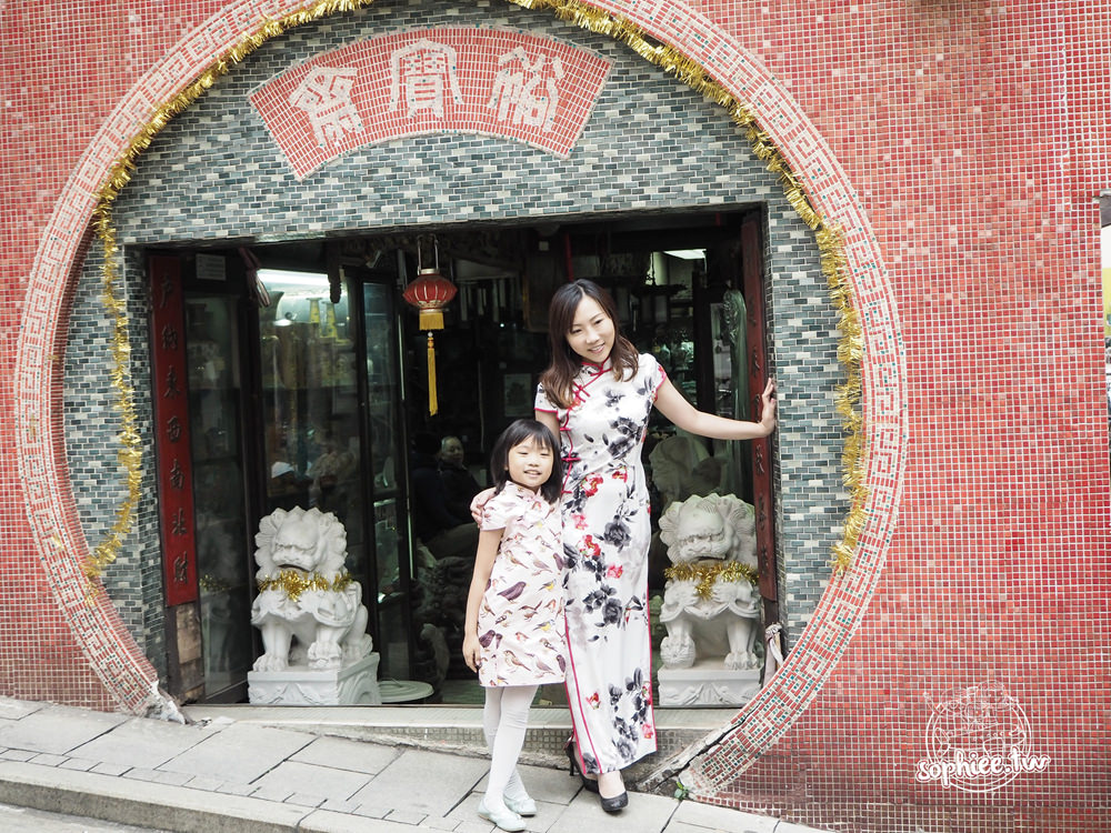 香港旗袍及攝影體驗 身著旗袍 感受香港舊日時光