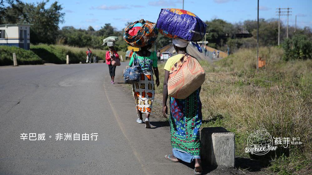 辛巴威旅遊︱一個一千億只能買3顆雞蛋的國家。辛巴威農村生活面貌