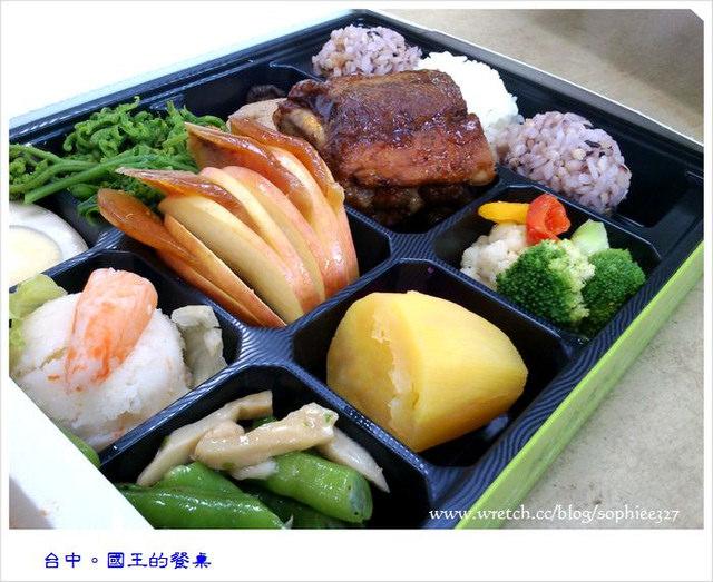【台中】頂級餐盒。國王的餐桌