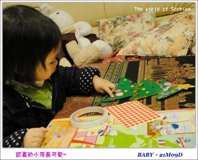 〔21M09D〕在家玩什麼2:佈置小小聖誕樹(穿線及黏貼練習)
