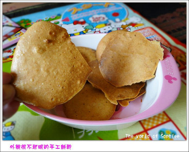【分享】人人都能成功之超簡單手工餅乾製作
