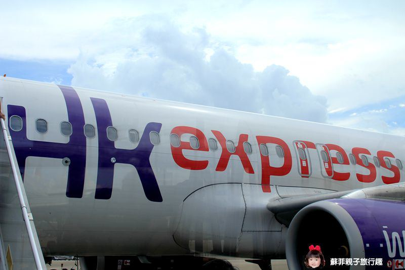 訂票教學▌廉價航空機票。香港快運HK Express★前往香港唯一廉航★訂票及搭乘Q & A!