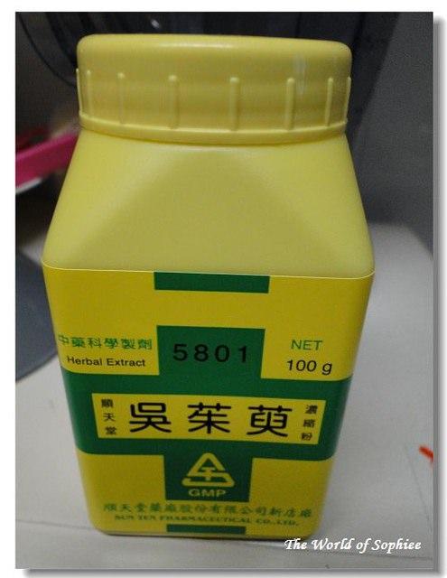 〔3M16D〕腸絞痛及腹脹氣法寶!
