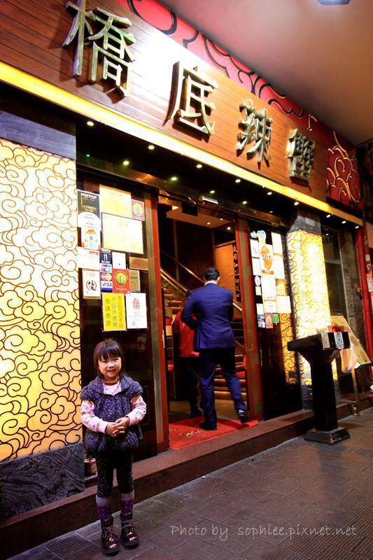 [香港美食]正宗避風塘辣蟹專家。橋底辣蟹-美味避風塘炒蟹/香港必吃/愛吃螃蟹的第一選擇❤