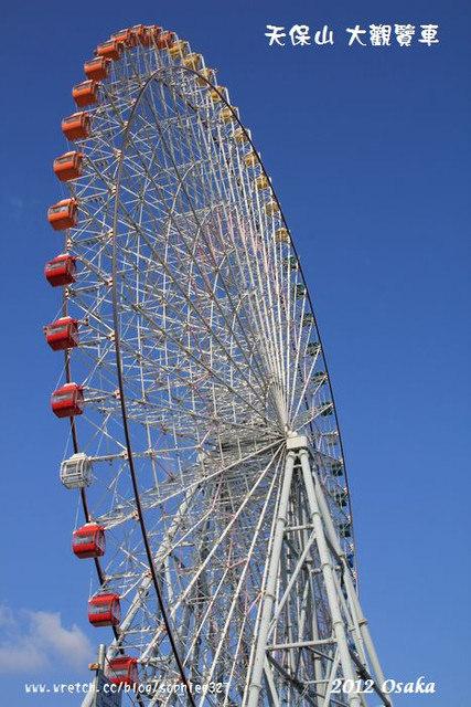 【2012關西】大阪3:天保山一日遊!(海遊館與大觀覽車)