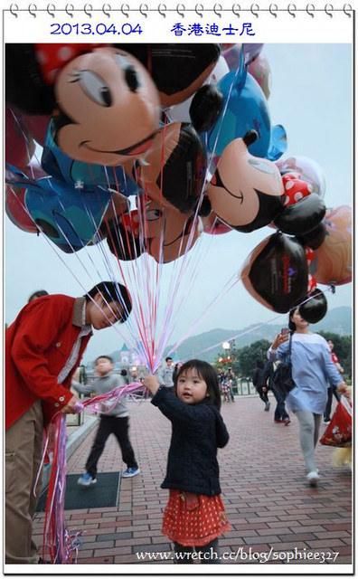 〔香港HK〕香港迪士尼。飛天巡遊