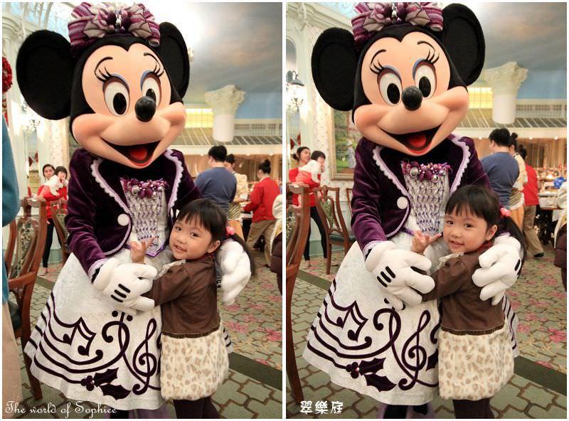 〔2014 HK〕香港迪士尼樂園酒店「翠樂庭餐廳」。和米奇米妮共進晚餐