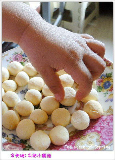【DIY】一起動手做:牛奶小饅頭!