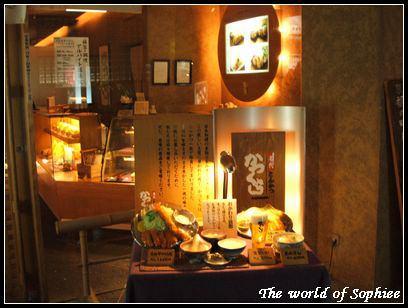 """【新春京都之旅】Day3(9)–""""名代""""的豬排飯與""""都路里""""的甜品"""