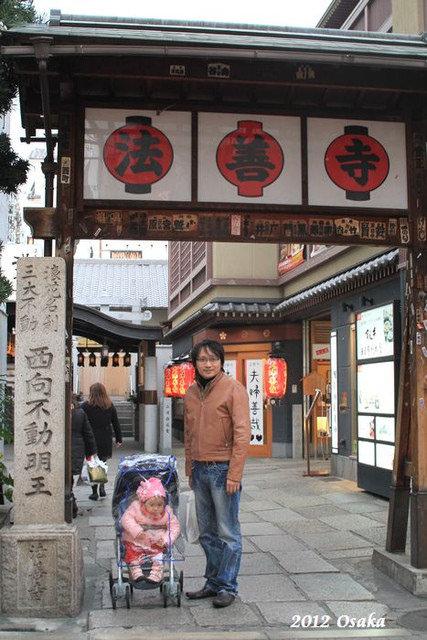 【2012關西】大阪2:下雪的苦情夜—饅頭的推車陣亡在心齋橋!