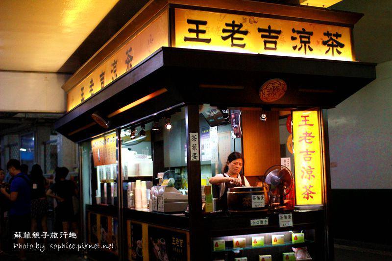 〔香港街頭小食〕王老吉涼茶。香港小吃,不能錯過的入味茶葉蛋!