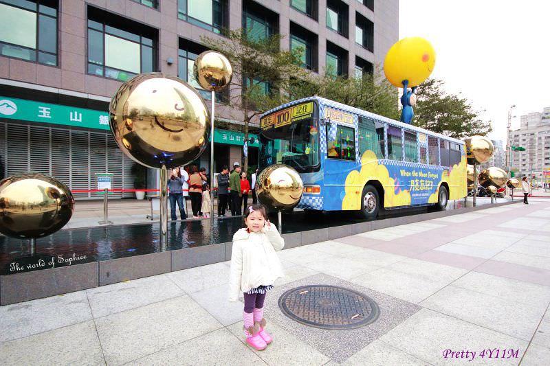 幾米月亮公車:台北信義站。月亮忘記了