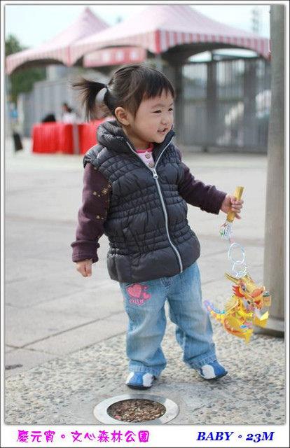 〔23M〕元宵節戶外教學。台中文心森林公園