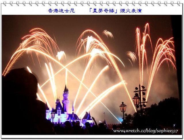 香港迪士尼樂園。「星夢奇緣」煙火表演