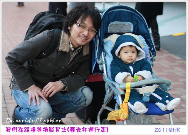 〔10M6D〕香港:坐天星小輪遊港!