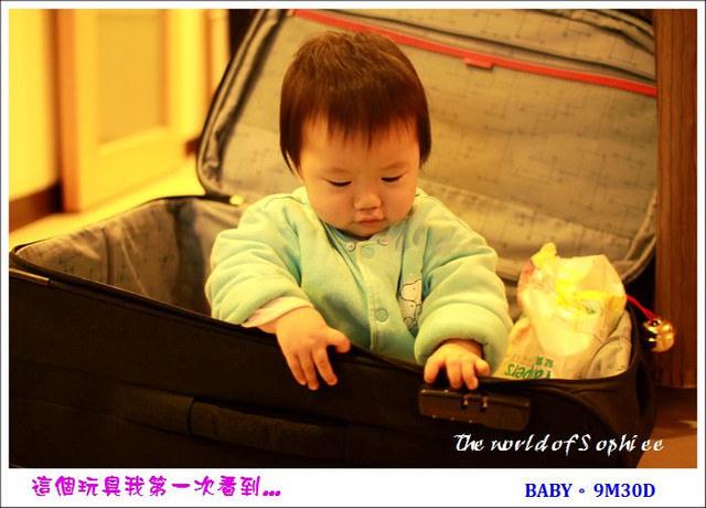 【分享】帶寶寶出國攜帶物品總整理