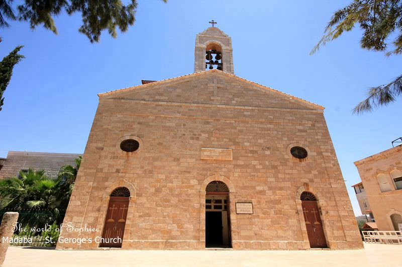 ﹝2014以約遊記﹞Jordan。Madaba 馬賽克教堂 (St. Geroge's Church)