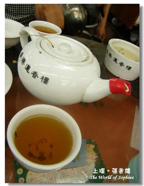 〔香港〕早茶文化。蓮香樓