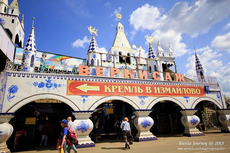 [Russia]莫斯科。伊茲麥洛夫藝術市集(跳蚤市場)