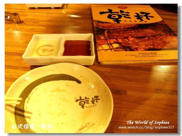 """【台中居酒屋】日式燒肉。一起""""乾杯""""吧~"""
