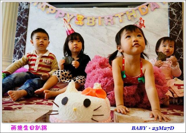 〔23M27D〕兩歲生日趴踢(下)–饅頭生日快樂!