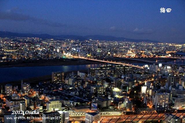 【2012關西】大阪6:百聞不如一見的梅田空中庭園夜景!