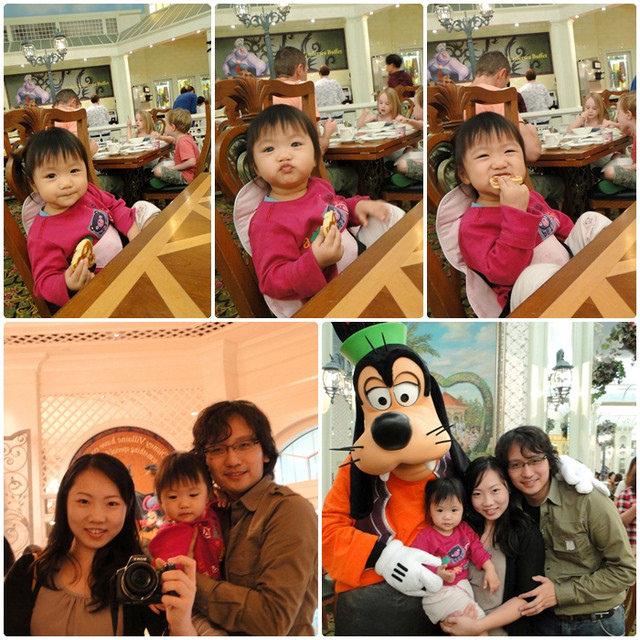 〔18M21D〕香港迪士尼:翠樂庭餐廳與米奇米妮相見歡!