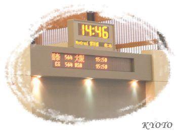 【新春京都之旅】Day1–搭機篇(2006.01.19)