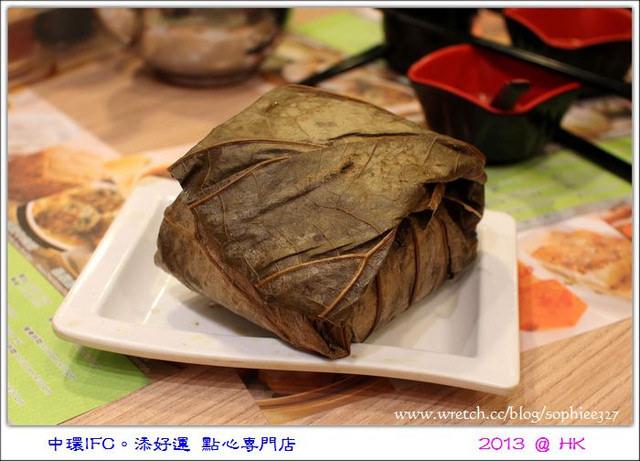 〔2013 HK〕米其林一星餐廳。添好運點心專門店