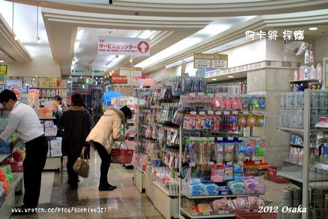 "【2013KYOTO】大阪本町。""阿卡將""朝聖之旅"