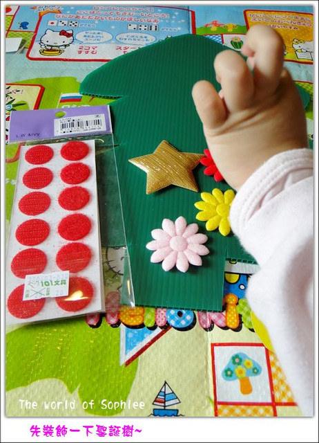 〔21M07D〕在家玩什麼?聖誕節應景小遊戲(形狀顏色概念)