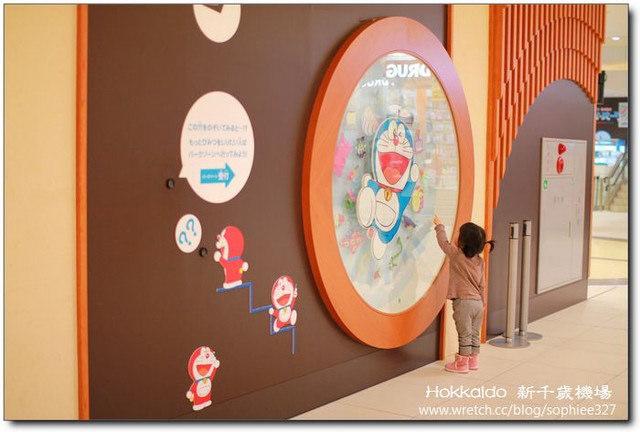 【Hokkaido】新千歲機場。哆啦A夢兒童遊戲區