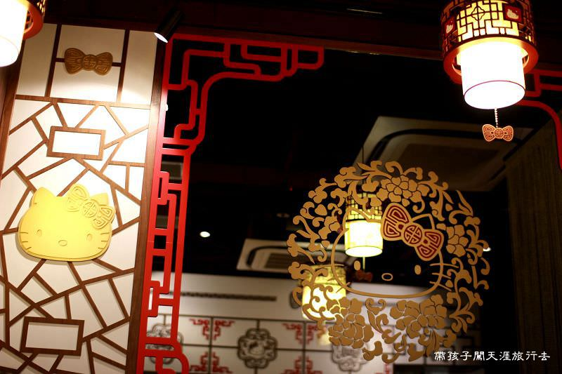 【香港美食】Hello Kitty主題茶樓「中菜軒」。一上菜保證尖叫的夢幻餐廳