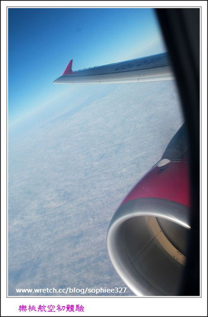 【LCC分享】樂桃樂陶陶。樂桃航空初體驗
