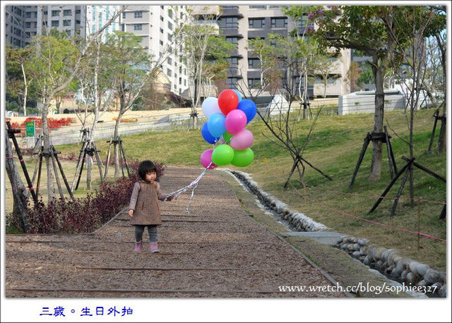 【台中】秋紅谷廣場。生日外拍